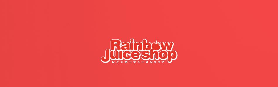 Rainbow_r1