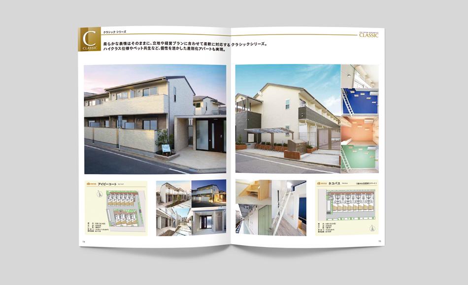 建築カタログ_2